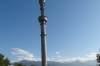 Television tower on Kok-Tobe (Green Hill), Almaty