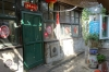 Family home in the Hutong area, Beijing