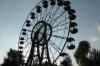 Amusement Park in Al-Fergani Park, Fergana