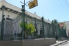 Museo de Ron (rum)