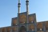 Amir Ghaghmagh Square